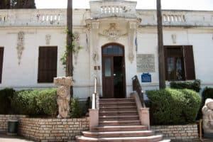 מוזיאון הבילויים גדרה